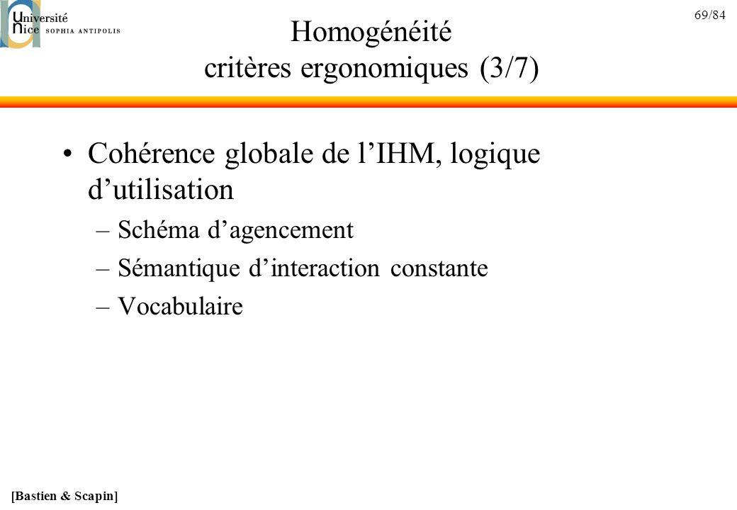 Homogénéité critères ergonomiques (3/7)