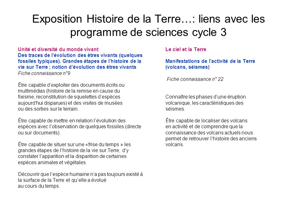 Exposition Histoire de la Terre…: liens avec les programme de sciences cycle 3