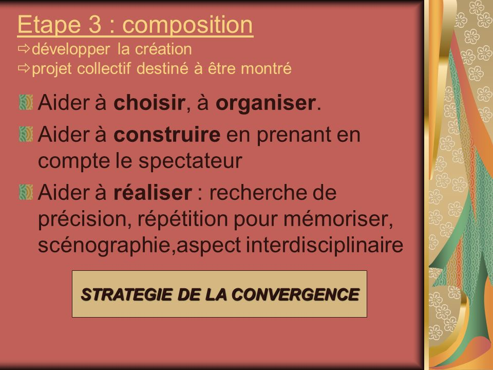 STRATEGIE DE LA CONVERGENCE