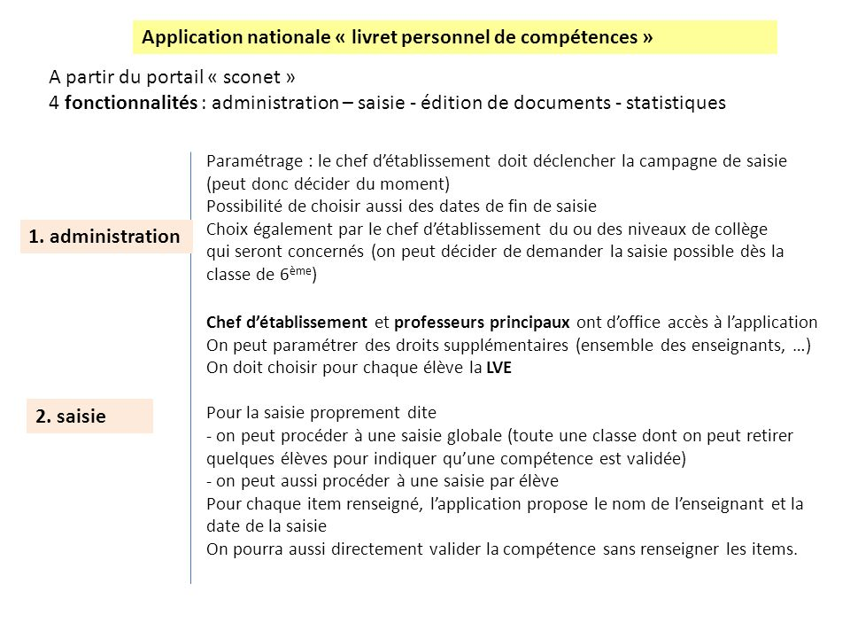 Application nationale « livret personnel de compétences »
