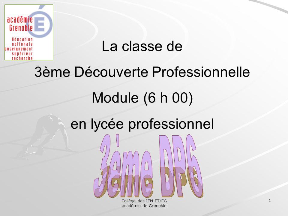 3ème Découverte Professionnelle Module (6 h 00) en lycée professionnel