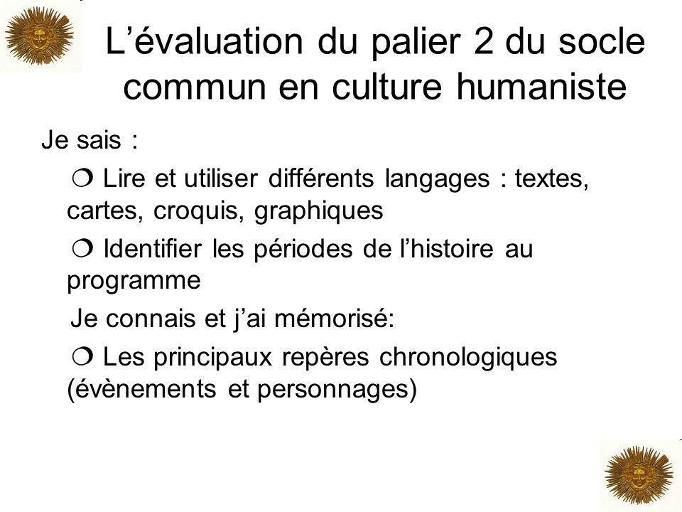 L'évaluation du palier 2 du socle commun en culture humaniste