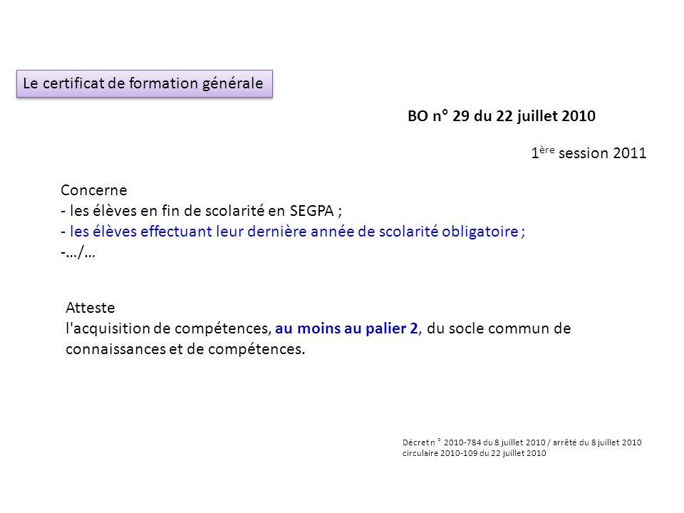 Le certificat de formation générale