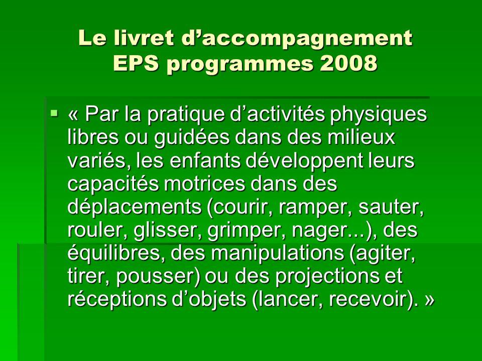 Le livret d'accompagnement EPS programmes 2008
