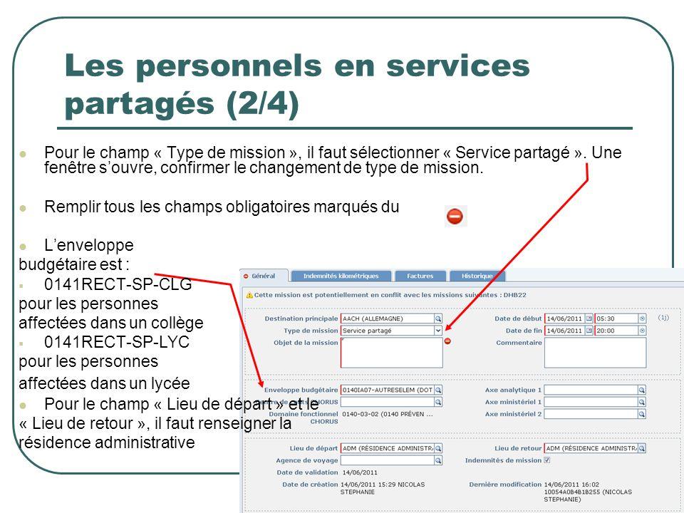 Les personnels en services partagés (2/4)