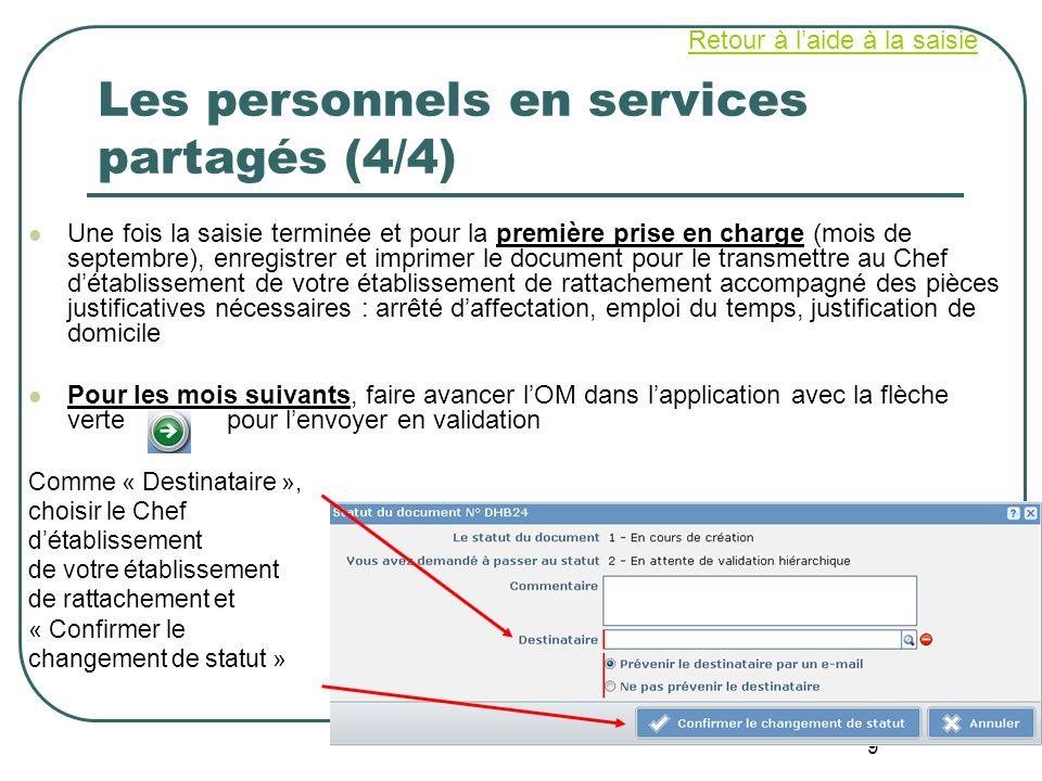Les personnels en services partagés (4/4)