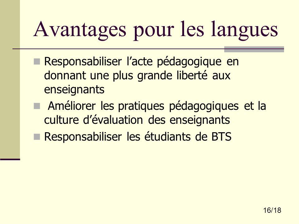 Avantages pour les langues