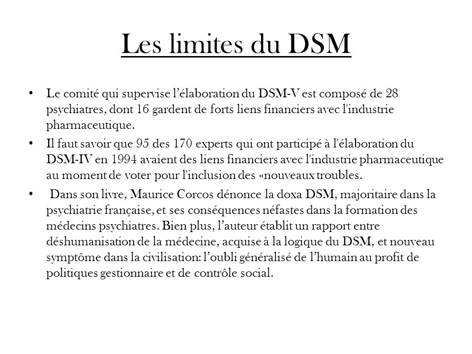 Les limites du DSM