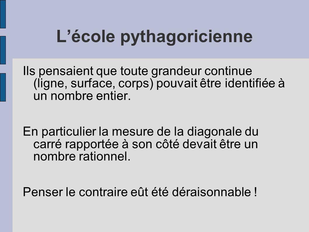 L'école pythagoricienne