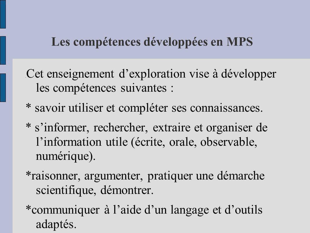 Les compétences développées en MPS