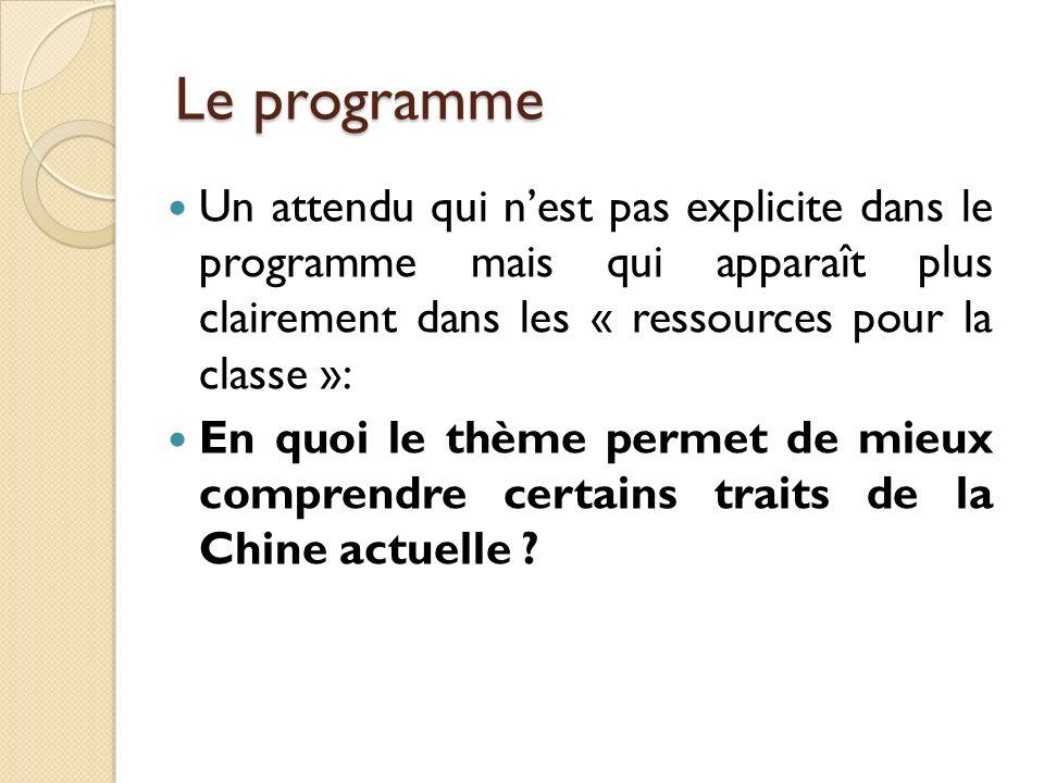 Le programme Un attendu qui n'est pas explicite dans le programme mais qui apparaît plus clairement dans les « ressources pour la classe »: