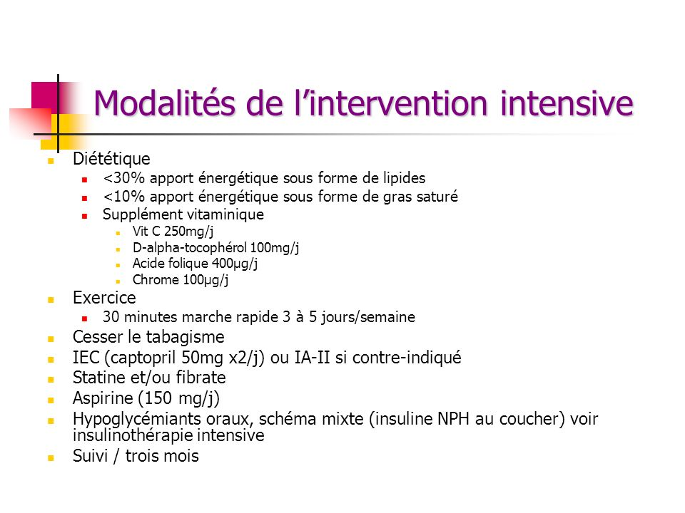 Modalités de l'intervention intensive