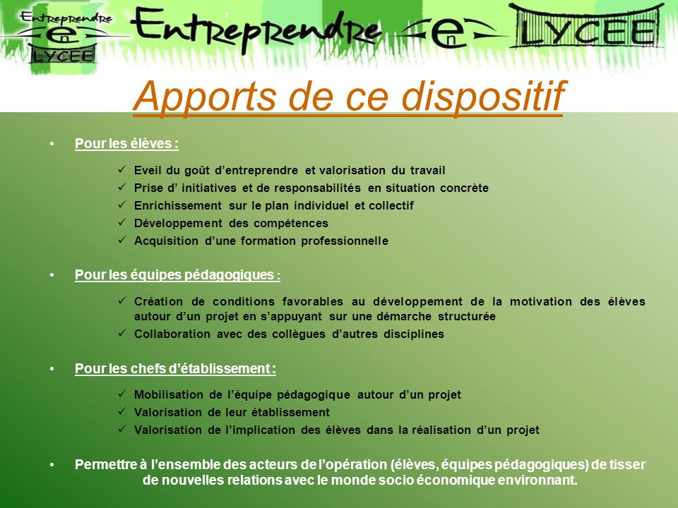 Apports de ce dispositif
