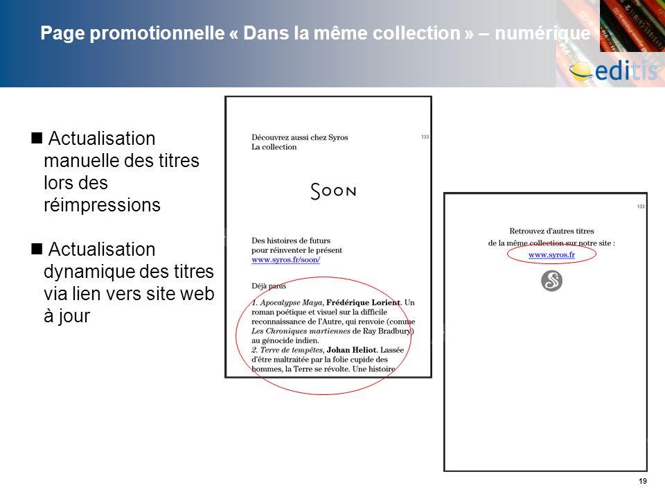 Page promotionnelle « Dans la même collection » – numérique