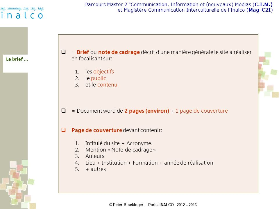 = Document word de 2 pages (environ) + 1 page de couverture