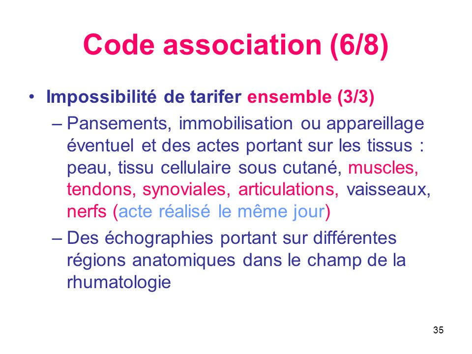 Code association (6/8) Impossibilité de tarifer ensemble (3/3)