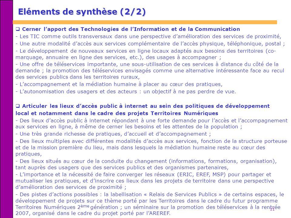 Eléments de synthèse (2/2)