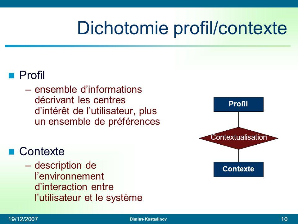 Dichotomie profil/contexte
