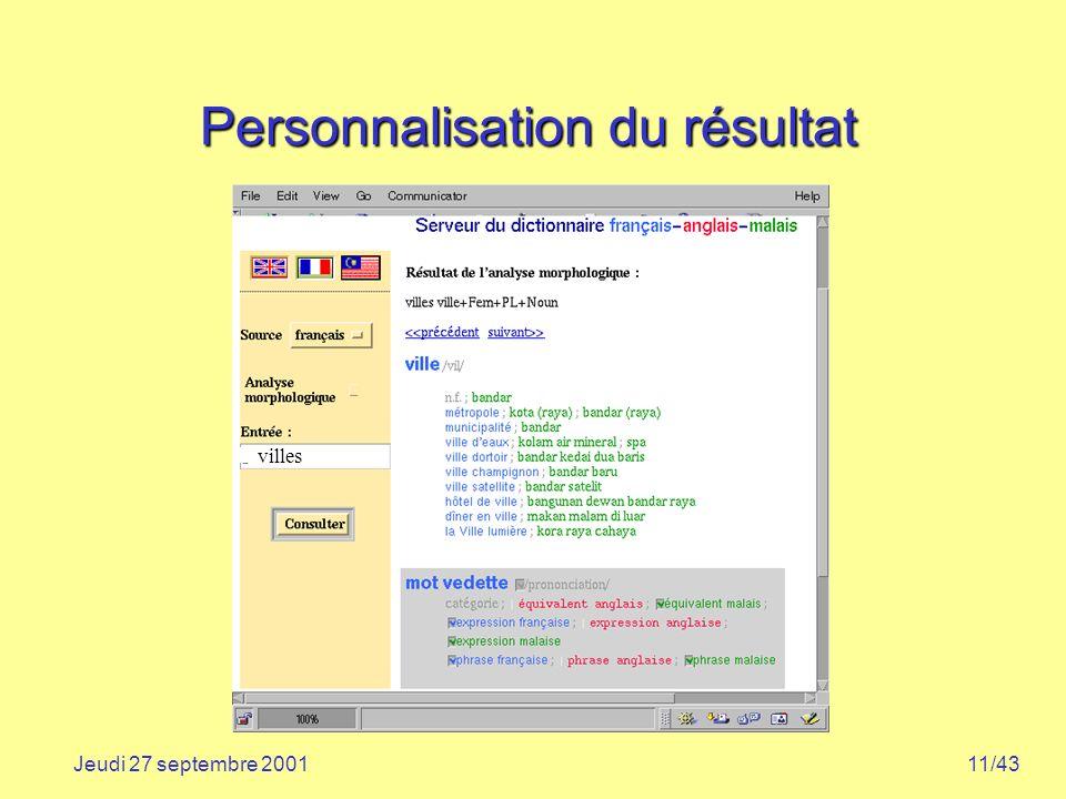 Personnalisation du résultat