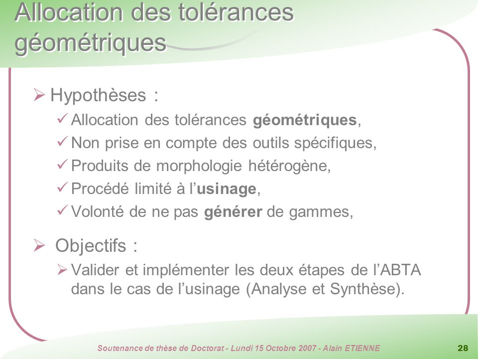 Allocation des tolérances géométriques