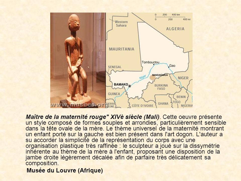 Musée du Louvre (Afrique)