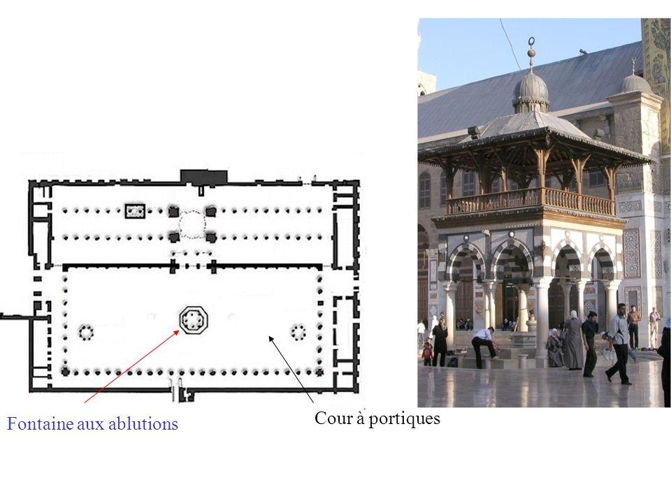 Cour à portiques Fontaine aux ablutions