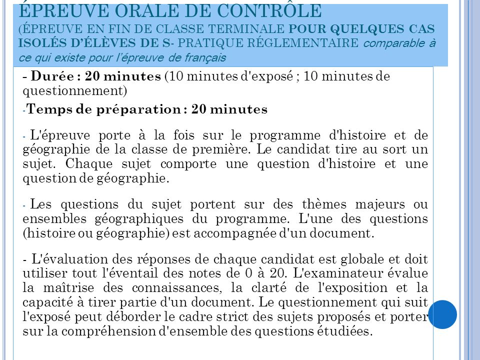 Sujet de bac 1 - question de corpus et commentaire ...