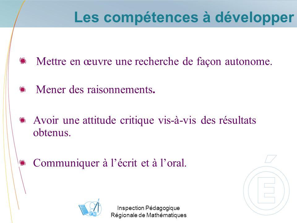 Les compétences à développer