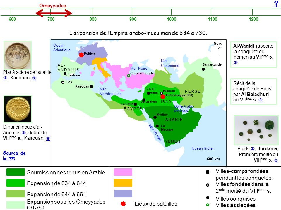 L'expansion de l'Empire arabo-musulman de 634 à 730.