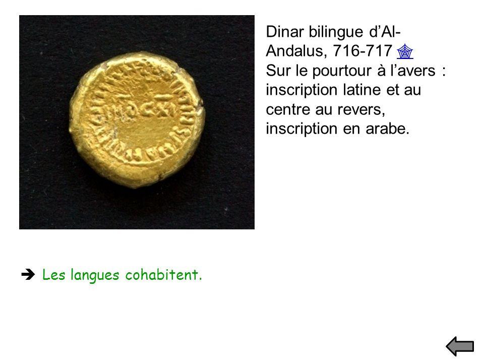 Dinar bilingue d'Al-Andalus, 716-717 