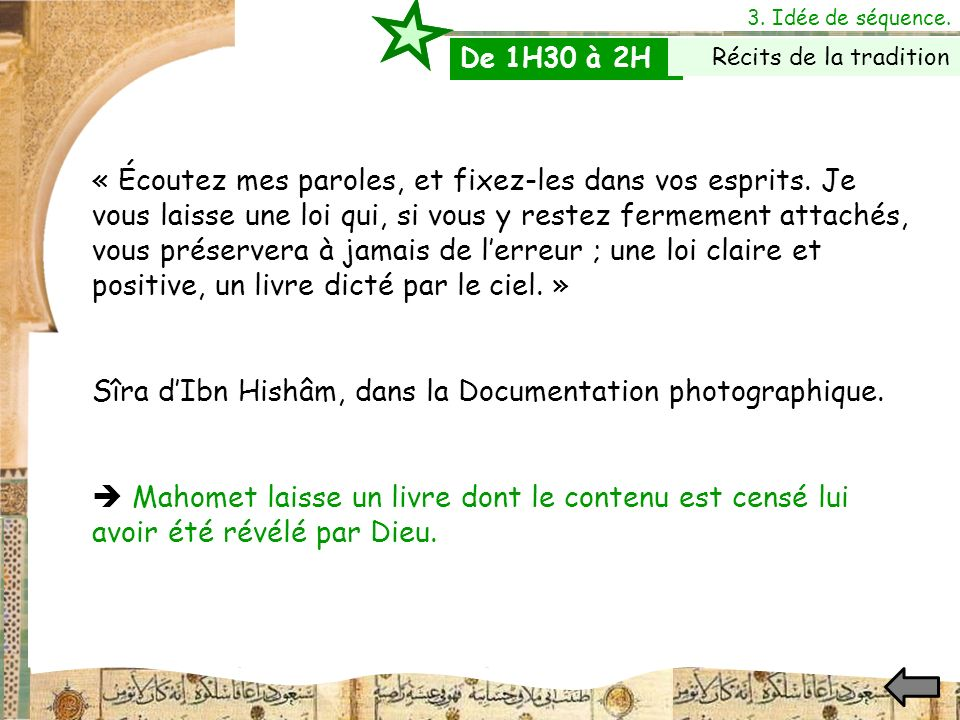 Sîra d'Ibn Hishâm, dans la Documentation photographique.