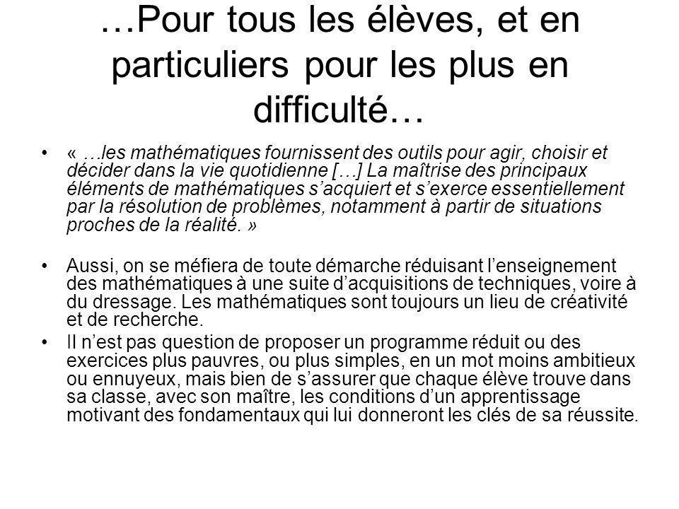 …Pour tous les élèves, et en particuliers pour les plus en difficulté…