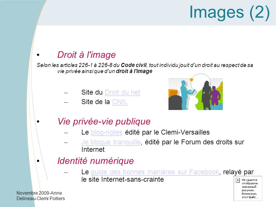 Images (2) Droit à l image Vie privée-vie publique Identité numérique