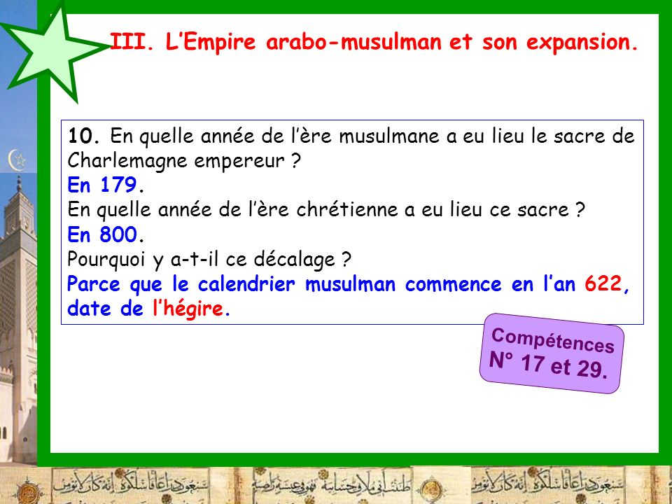 III. L'Empire arabo-musulman et son expansion.