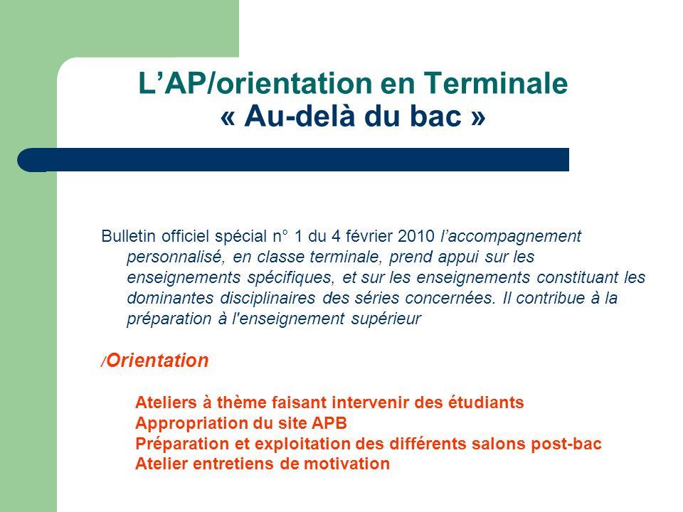 L'AP/orientation en Terminale « Au-delà du bac »
