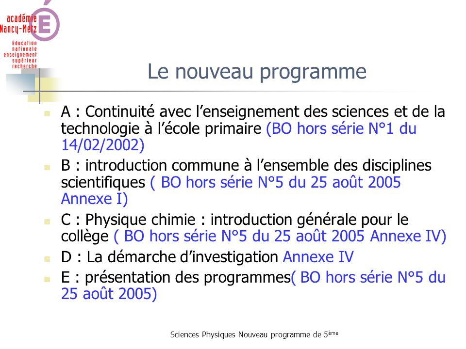 Sciences Physiques Nouveau programme de 5ème