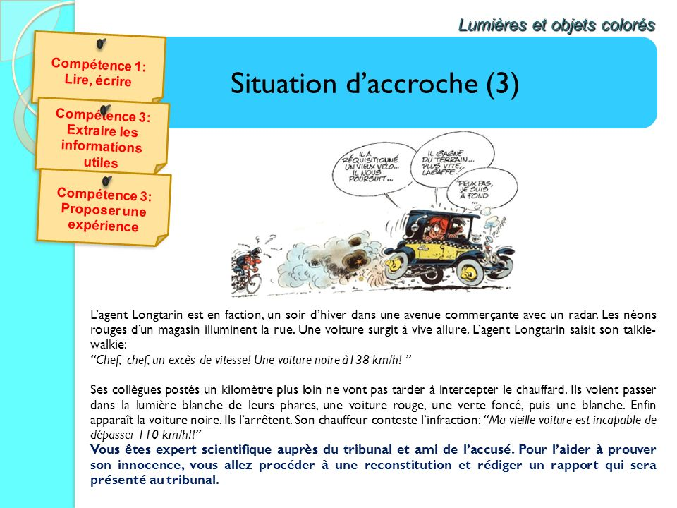 Situation d'accroche (3)