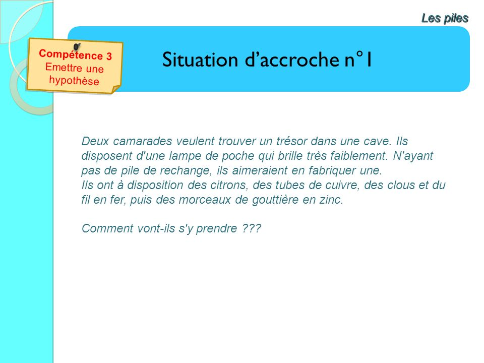 Situation d'accroche n°1