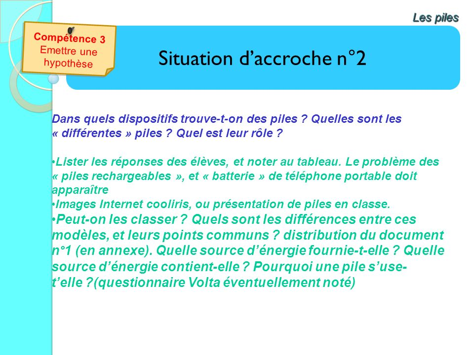 Situation d'accroche n°2