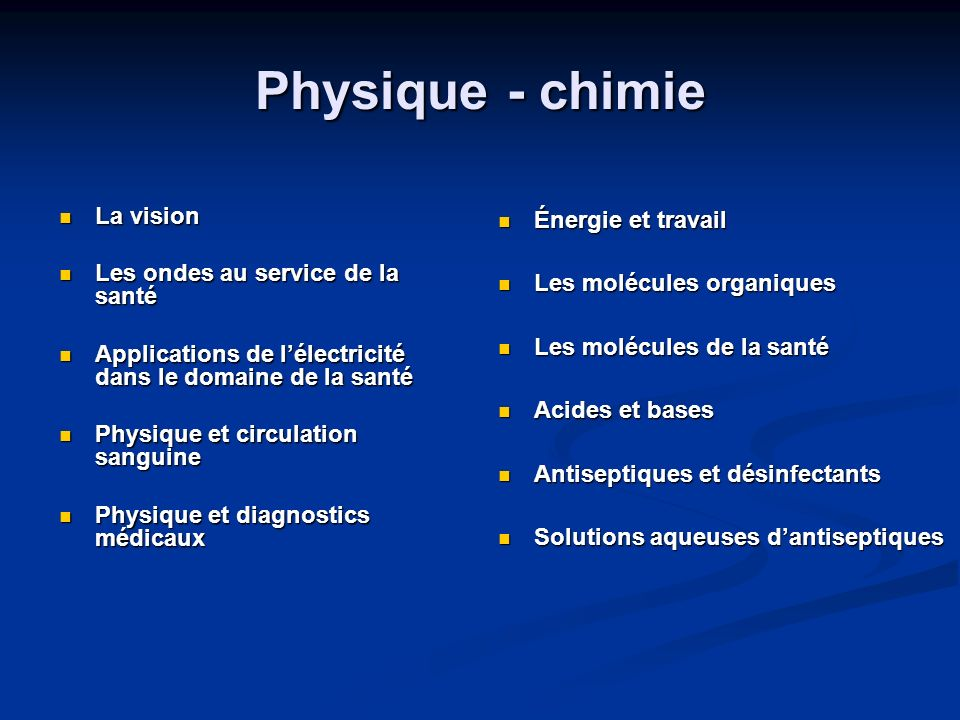 Physique - chimie Énergie et travail La vision