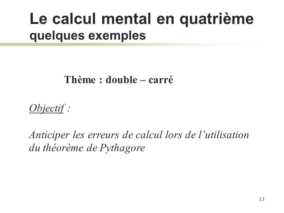 Le calcul mental en quatrième