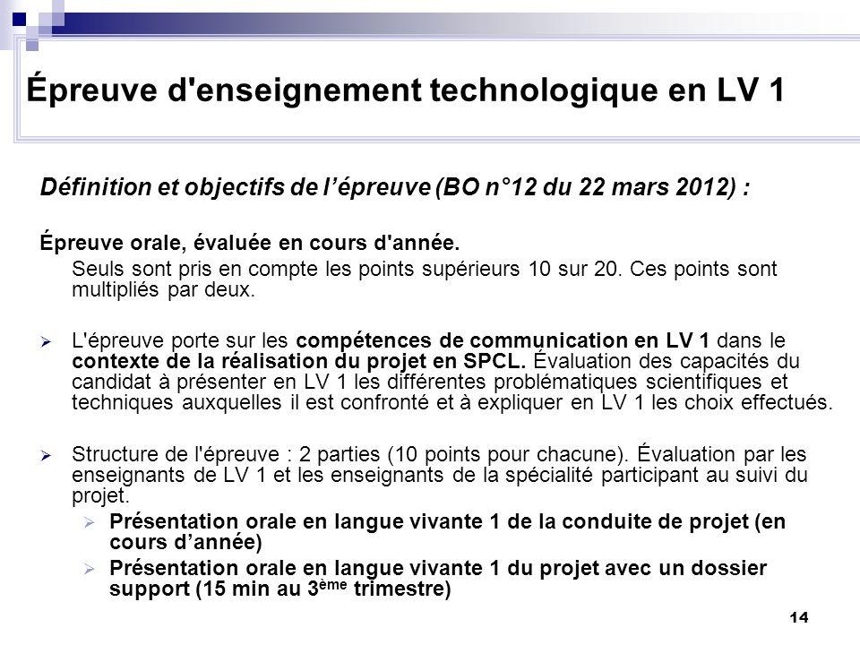 Épreuve d enseignement technologique en LV 1