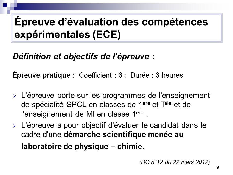 Épreuve d'évaluation des compétences expérimentales (ECE)