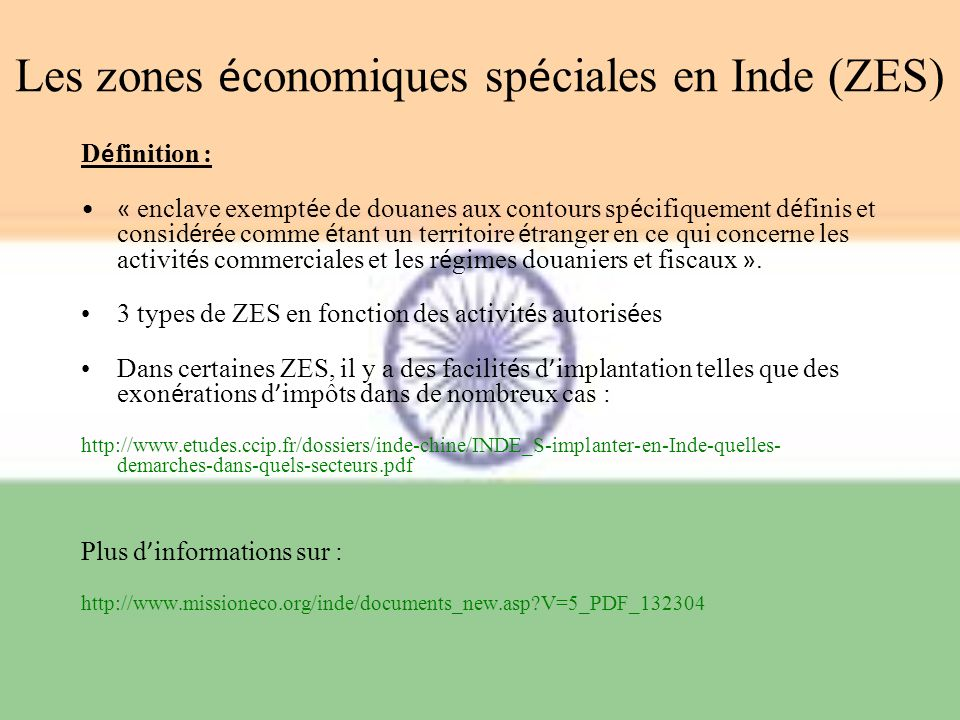 Les zones économiques spéciales en Inde (ZES)