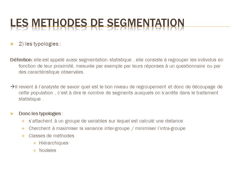 Les methodes de segmentation