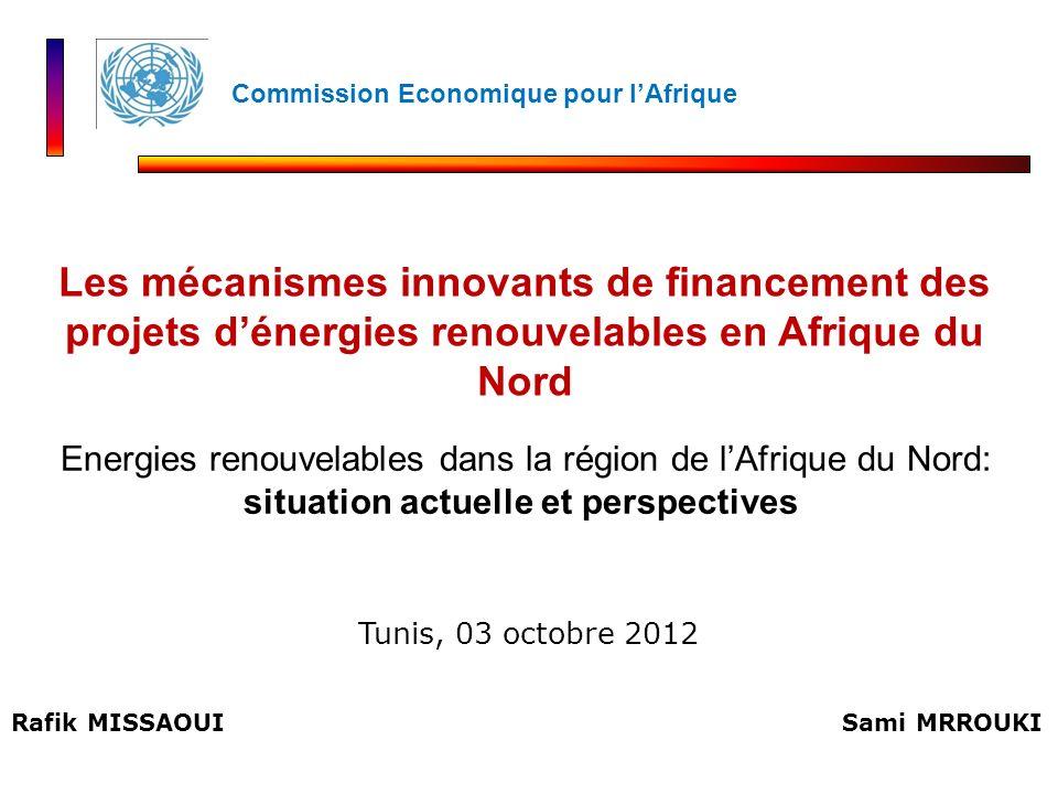Commission Economique pour l'Afrique