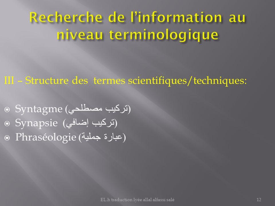 Recherche de l'information au niveau terminologique