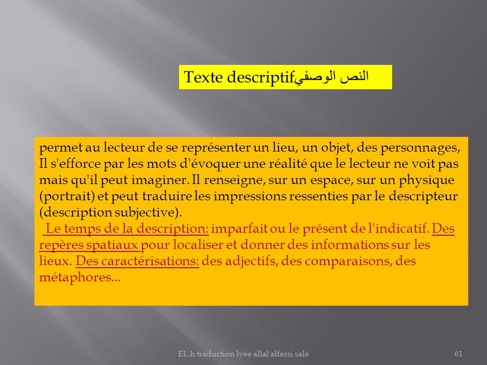EL.h traduction lyée allal alfassi salé