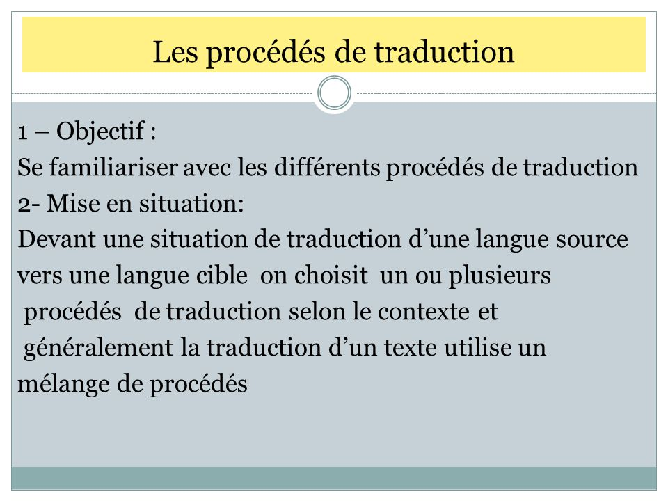 Les procédés de traduction