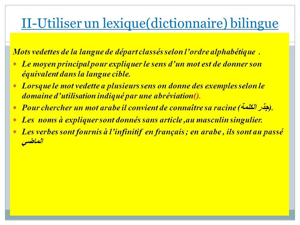 II-Utiliser un lexique(dictionnaire) bilingue
